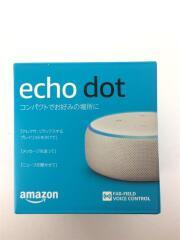 Bluetoothスピーカー Amazon Echo Dot 第3世代 サンドストーン グレー