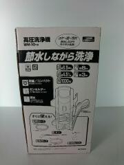 高圧洗浄機/WM-10 TB