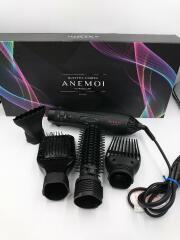 ANEMOI/マルチヘアドライヤー/アネモネ/4種アタッチメント/CICD-T01B/カール/ストレート/理容