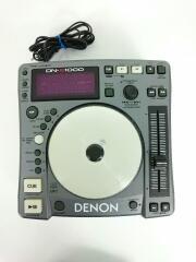 DN-S1000 DJ機器