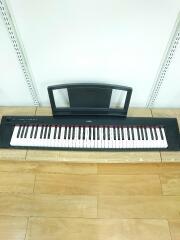 NP-31 ヤマハ/電子ピアノ/キーボード/piaggero(ピアジェーロ/NP-31/2013年製