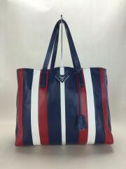 プラダ/カバン/鞄/トートバッグ/レザー/NVY/ストライプ/トリコロール/ロゴ/紺