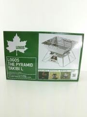 81064162 LOGOS the ピラミッドTAKIBI L/81064162/アウトドア/BBQ/たき火台/バーベ