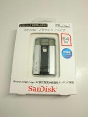フラッシュドライブ/iXpand/SDIX-064G-2JS4E/メモリ64GB/中古
