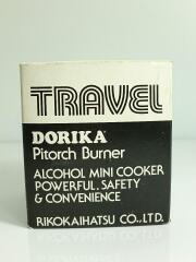 DORIKA/ストーブ/DORIKA/PITORCHBURNER