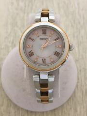 セイコー/ソーラー腕時計/アナログ/SLV/1B21-0AP0