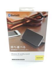 エレコム/Bluetoothスピーカー LBT-SPTR02AV