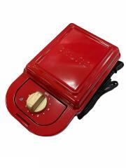 トースター BRUNO ホットサンドメーカー シングル BOE043-RD [レッド]