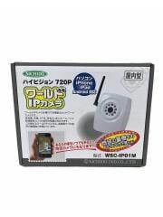 日動工業/ワールドIPカメラ/WSC-IP01M/生活家電その他
