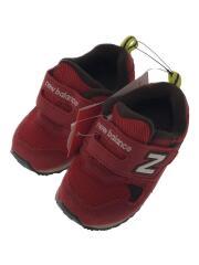 キッズ靴/13cm/FS312RDI
