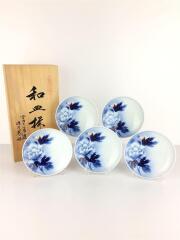 深川製磁/皿/5点セット/有田焼/和皿揃/古代牡丹