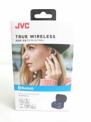 JVC 高音質完全ワイヤレスイヤホン