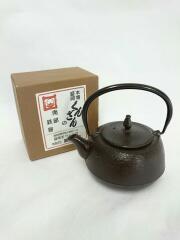 くんざん/調理器具その他/BRW
