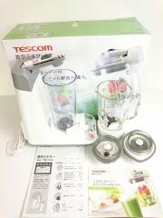 ミキサー・フードプロセッサー/TMV1100/TESCOM