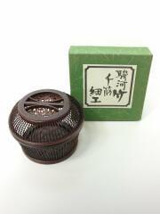 和食器/BRW/駿河竹/千筋細工/虫籠菓子器