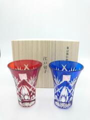 ヒロタグラスクラフト/江戸切子/四つ割剣矢来/朝顔グラス/2点セット