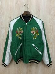 スカジャン/M/--/GRN/TT14466/Embroidered Reversible Jacket
