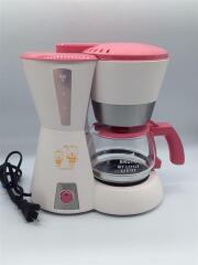 コーヒーメーカー BRUNO MY LITTLE BOE046-PK [ピンク]