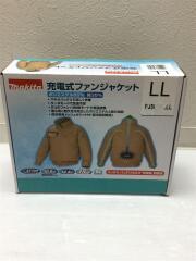 充電式ファンジャケット/LL/未使用