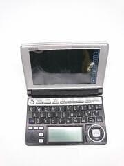 電子辞書 エクスワード XD-A7300