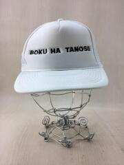 メッシュキャップ/帽子/ポリエステル/ホワイト/白/フロントロゴ/THEモンゴリンアンチョップス
