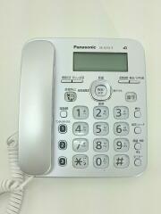 電話機 RU・RU・RU VE-GZ31DW-S [シルバー]