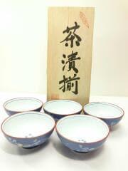 鉢/5点セット/BLU/有田焼