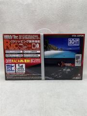 ポータブルブルーレイ・DVDプレーヤー HTA-10PDN