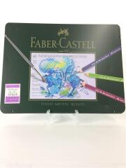 FaberCastell/文具/水彩色鉛筆/60色セット