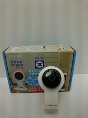 高画質ネットワークカメラ スマカメ フルHD