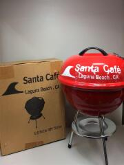Santa Cafe/US Kettle BBQ グリル