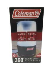 2000034246 LEDランタン 360° サウンド&ライト 2000034246