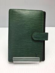 アジェンダPM_エピ/R20054/PVC/グリーン