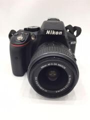 デジタル一眼カメラ D5300 18-55 VR IIレンズキット [ブラック]