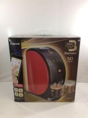 コーヒーメーカー ネスカフェ ゴールドブレンド バリスタ 50 SPM9634