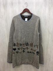 セーター(厚手)/3/ナイロン/BEG/HQ-K16-192