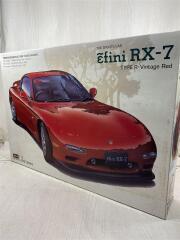プラモデル/車/Vintage Red/限定10000冊テクニカルノート付/外箱ダメージ有/未