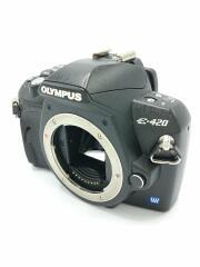 デジタル一眼カメラ E-420 ボディ