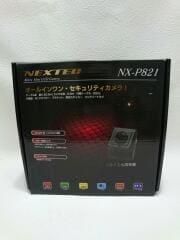 セキュリティカメラ/NX-P821