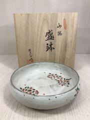 鉢/GRY/有田焼
