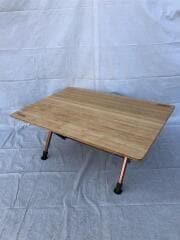 2000017006 テーブル コンフォートマスター バンブーラウンジテーブル(100) 2000017006/2~3人用/BR