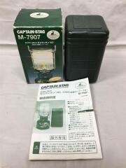 M-7907 ガスランタン M/CAPTAIN STAG/キャプテンスタッグ/ケース付/M-7907/