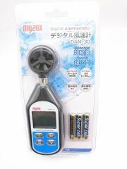MYZOX/デジタル風速計/DAM30