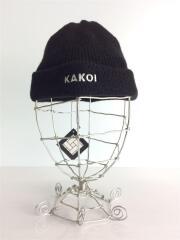 KAKOI/カコイ/フィッシャーマンズニットキャップ/FREE/BLK