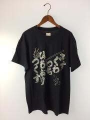 Tシャツ/L/コットン/ブラック/黒/無地/20SS-TS5-001