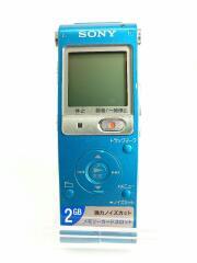 ICレコーダー ICD-UX512 (L) [ブルー]