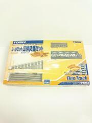 Nゲージ/TOMIX 91603 Rail Set Bridge Approach Set/立体交差セット