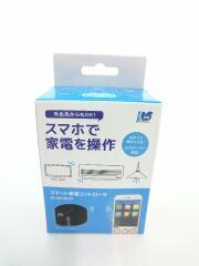RATOC System/スマート家電コントローラ