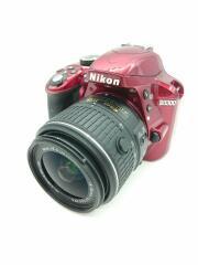 デジタル一眼カメラ D3300 ダブルズームキット [レッド]