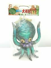 世紀の大怪獣 ゲゾラ/TOKYO CULTUART by BEAMS/フィギュア/特撮フィギュア